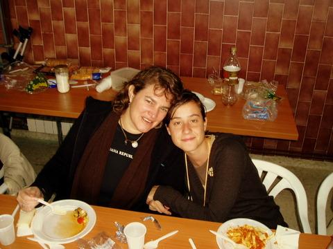 Úrsula y Raquel