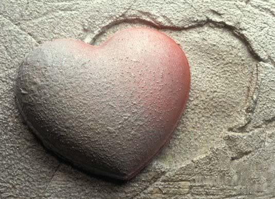 yo vengo a ofrecer mi corazon acordes: