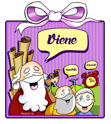 odresnuevos_primer_domingo_regalo